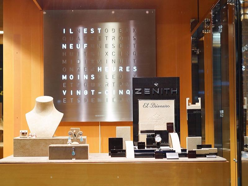Geneva jewelry