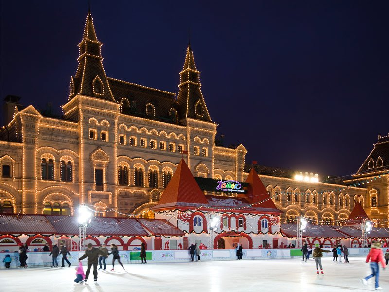 Red Square Rink, Moscow, Russia