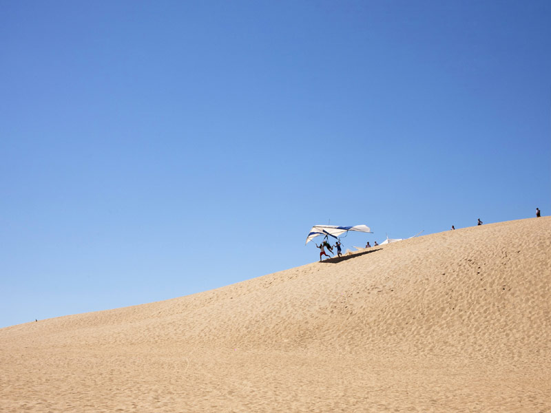 Jockey's Ridge State Park – Nags Head, North Carolina, U.S.A.