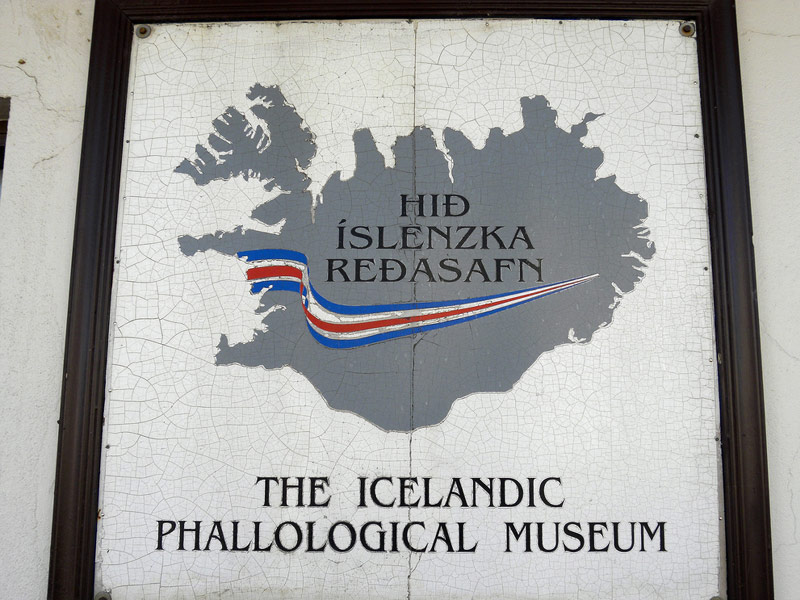 Icelandic Museum
