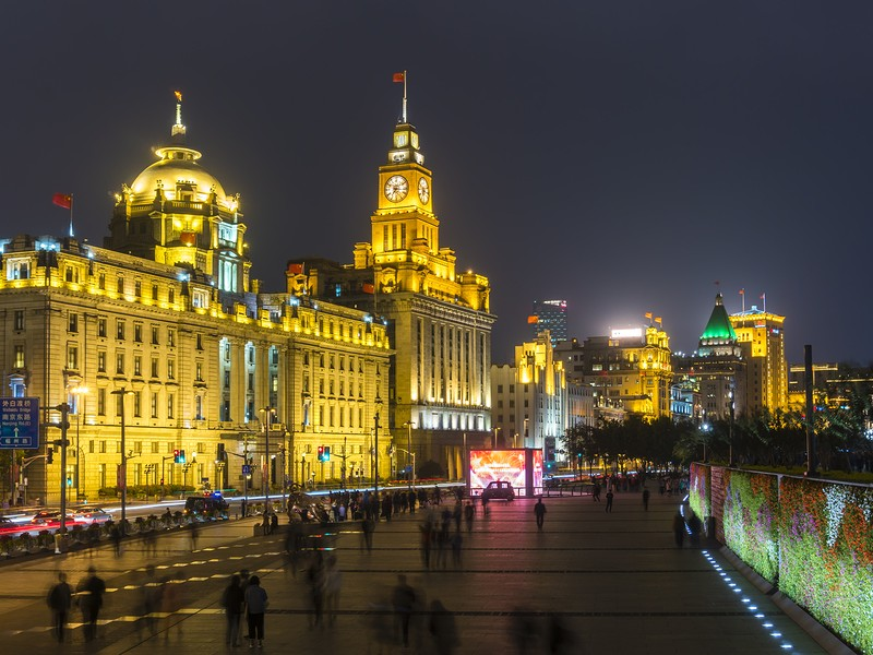 Khám phá Bến Thượng Hải
